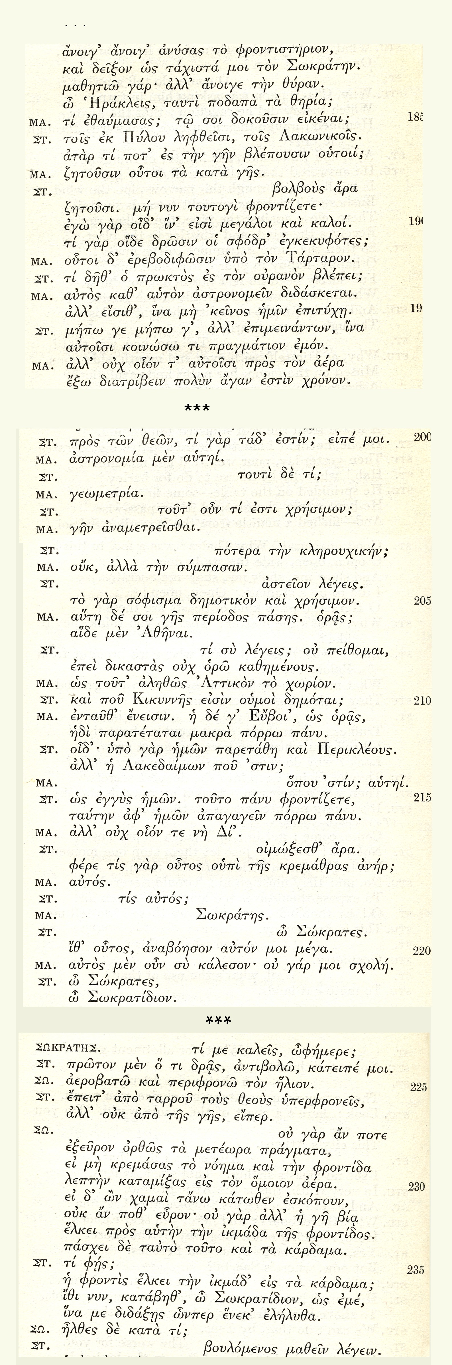 Aristophanes Clouds 181-239