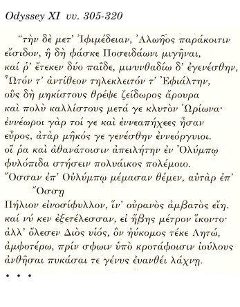 Text of Odyssey Book 11